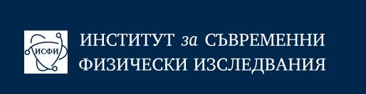 Институт за Съвременни Физически Изследвания